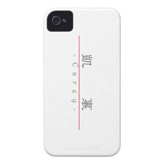 Nombre chino para Carey 20498_2 pdf