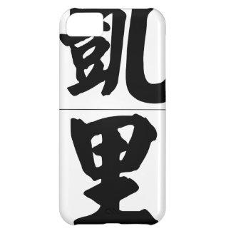 Nombre chino para Carey 20498_4 pdf