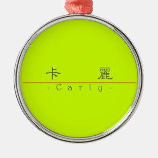 Nombre chino para Carly 21250_2 pdf Ornamentos De Reyes