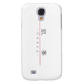 Nombre chino para Casey 22422_2 pdf