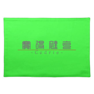 Nombre chino para Cedric 20504_0.pdf Mantel