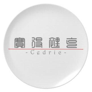 Nombre chino para Cedric 20504_0.pdf Plato De Cena
