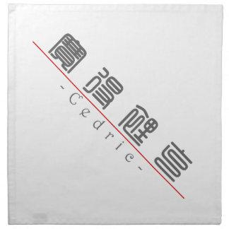 Nombre chino para Cedric 20504_0.pdf Servilleta Imprimida