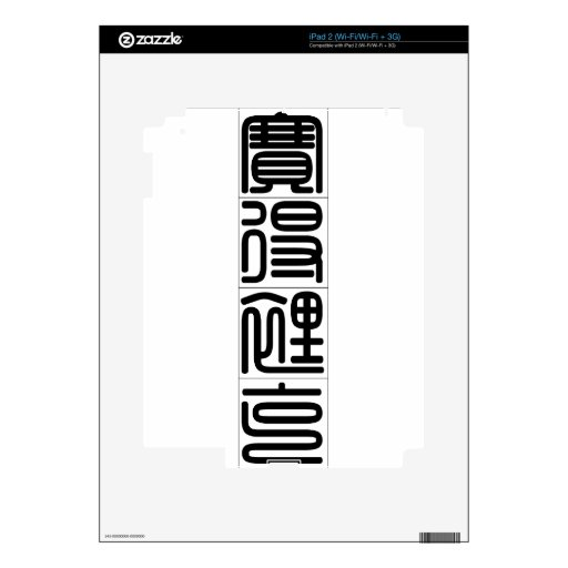 Nombre chino para Cedric 20504_0.pdf iPad 2 Calcomanía
