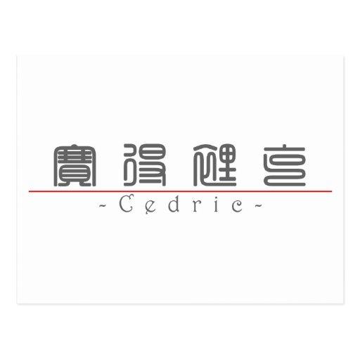 Nombre chino para Cedric 20504_0.pdf Tarjeta Postal