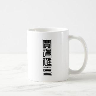 Nombre chino para Cedric 20504_0.pdf Taza Básica Blanca