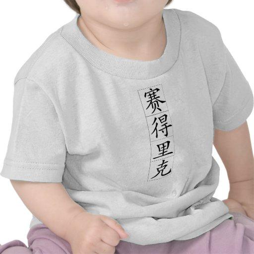 Nombre chino para Cedric 20504_1.pdf Camiseta