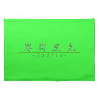 Nombre chino para Cedric 20504_1.pdf Manteles
