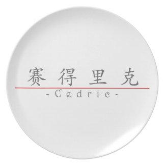 Nombre chino para Cedric 20504_1.pdf Platos