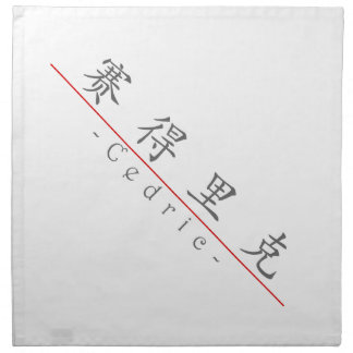 Nombre chino para Cedric 20504_1.pdf Servilletas De Papel