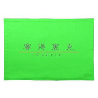 Nombre chino para Cedric 20504_2.pdf Mantel Individual