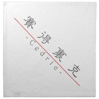 Nombre chino para Cedric 20504_2.pdf Servilletas