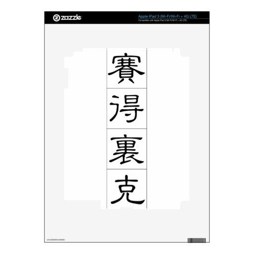 Nombre chino para Cedric 20504_2.pdf Pegatina Skin Para iPad 3