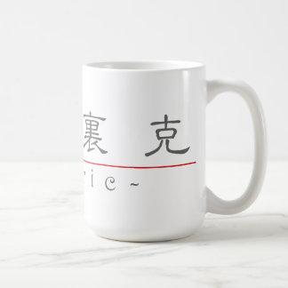 Nombre chino para Cedric 20504_2.pdf Taza Básica Blanca