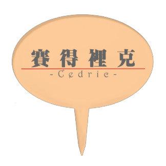 Nombre chino para Cedric 20504_3.pdf Figuras De Tarta