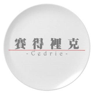 Nombre chino para Cedric 20504_3.pdf Plato Para Fiesta
