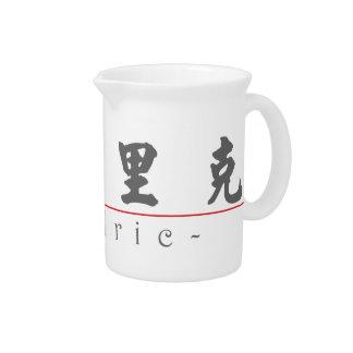 Nombre chino para Cedric 20504_4.pdf Jarras Para Bebida
