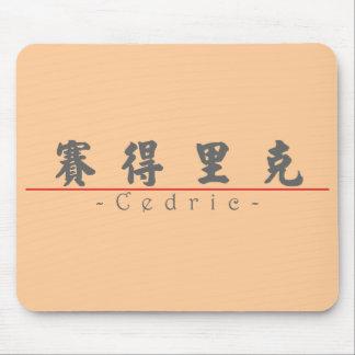 Nombre chino para Cedric 20504_4.pdf Alfombrillas De Raton