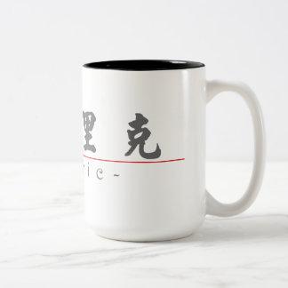 Nombre chino para Cedric 20504_4.pdf Taza Dos Tonos