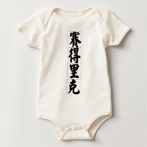 Nombre chino para Cedric 20504_4.pdf Traje De Bebé