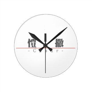 Nombre chino para Cesar 22216_3 pdf Relojes De Pared