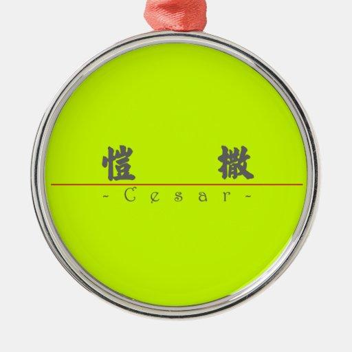 Nombre chino para Cesar 22216_4.pdf Ornamento Para Arbol De Navidad