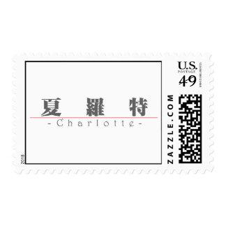 Nombre chino para Charlotte 20060_3.pdf Sellos