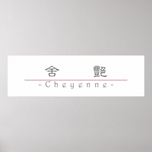 Nombre chino para Cheyenne 21273_2.pdf Posters