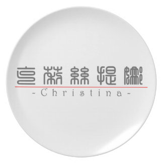 Nombre chino para Christina 21270_0 pdf Platos De Comidas
