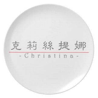 Nombre chino para Christina 21270_2 pdf Plato De Comida