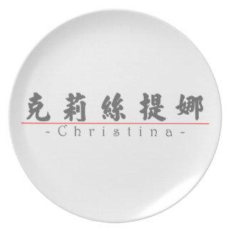 Nombre chino para Christina 21270_4 pdf Plato De Comida