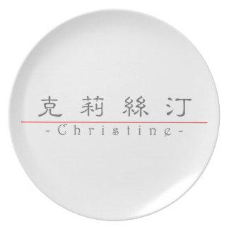 Nombre chino para Christine 20064_2 pdf Plato