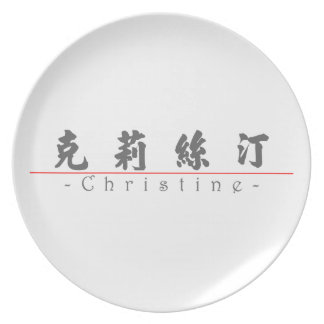 Nombre chino para Christine 20064_4 pdf Plato Para Fiesta