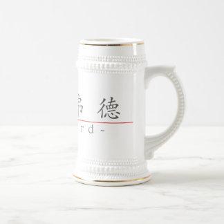 Nombre chino para Clifford 20521_1 pdf Taza De Café