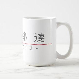 Nombre chino para Clifford 20521_2 pdf Tazas De Café