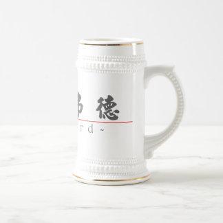 Nombre chino para Clifford 20521_4 pdf Taza De Café