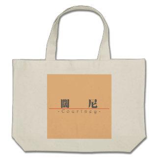 Nombre chino para Courtney 21417_3.pdf Bolsas De Mano