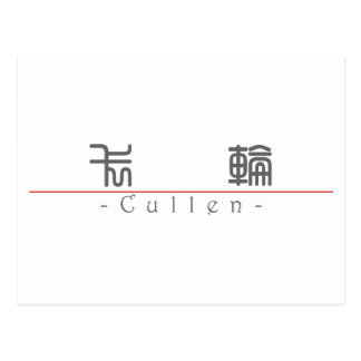 Nombre chino para Cullen 22470_0 pdf Tarjetas Postales