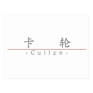 Nombre chino para Cullen 22470_1 pdf Postal