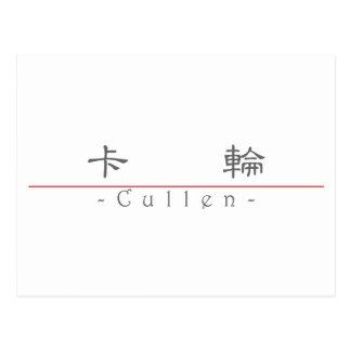 Nombre chino para Cullen 22470_2 pdf Tarjeta Postal
