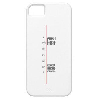 Nombre chino para Danna 21364_0.pdf iPhone 5 Case-Mate Cobertura