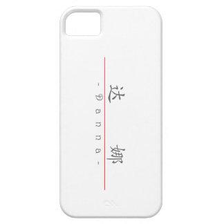 Nombre chino para Danna 21364_1.pdf iPhone 5 Fundas