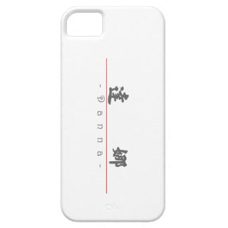 Nombre chino para Danna 21364_4.pdf iPhone 5 Cobertura