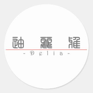 Nombre chino para Delia 20083_0.pdf Pegatina Redonda