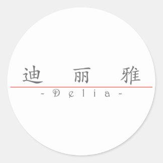 Nombre chino para Delia 20083_1.pdf Etiquetas Redondas