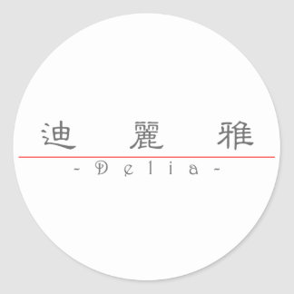 Nombre chino para Delia 20083_2.pdf Pegatina Redonda
