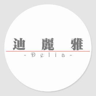 Nombre chino para Delia 20083_3.pdf Pegatina Redonda