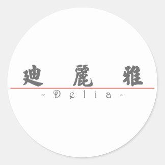 Nombre chino para Delia 20083_4.pdf Pegatina Redonda
