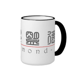 Nombre chino para Desmond 22357_0.pdf Taza De Dos Colores