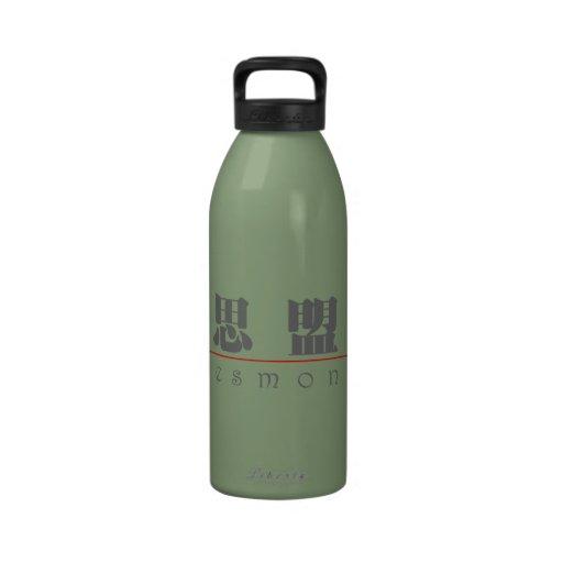 Nombre chino para Desmond 22357_3.pdf Botallas De Agua